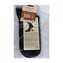 Носки противогрибковые с пропиткой Sanitized 25 размер