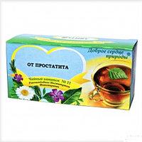 """Чайный напиток от простатита №11 """"Доброе сердце природы"""""""