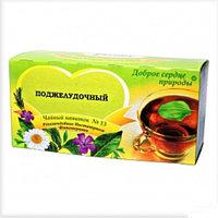 """Чайный напиток для поджелудочной №13 """"Доброе сердце природы"""" при заболевании поджелудочной железы"""