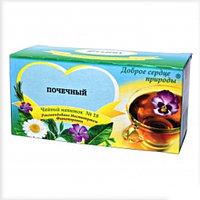 """Чайный напиток для почек №18 """"Доброе сердце природы"""""""