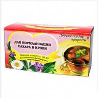 """Чайный напиток от диабета №19 """"Доброе сердце природы"""" для нормализации сахара в крови"""