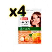 """Фитокурс масок для волос 4 штуки """"Луковая с лимоном и медом""""30 мл"""