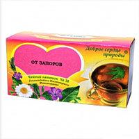 """Чайный напиток от запоров №38 """"Доброе сердце природы"""""""