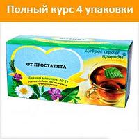 Чайный напиток №11 курс 4 шт (от простатита)