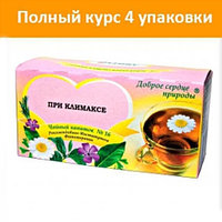 Чайный напиток №16 курс 4 шт (при климаксе)
