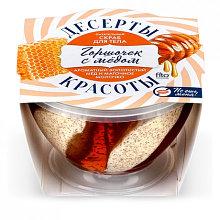 """Скраб для тела питательный """"Горшочек с медом"""" 220 мл Десерты красоты"""