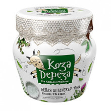 Белая Алтайская Глина для лица, тела и волос 175 мл банка Коза дереза