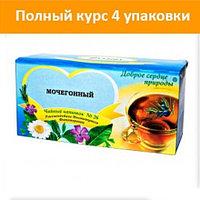 Чайный напиток №26 курс 4 шт (мочегонный)