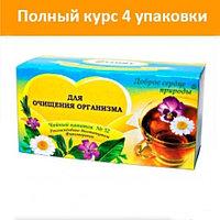 Чайный напиток №32 курс 4 шт (при очищении организма)