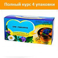 Чайный напиток №33 курс 4 шт (при геморрое)