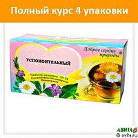 Чайный напиток №34 курс 4 шт успокоительный (от стресса)