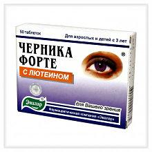 Черника Форте с лютеином 50 таб х 0, 2 г(для улучшения зрения)