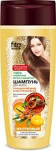 """Шампунь """"Желтковый"""" для окрашенных волос с маслом облепихи и молочными протеинами, 270 мл"""