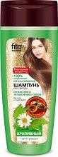 """Шампунь """"Крапивный"""" для сухих и тонких волос с мятой и ромашкой, 270 мл"""