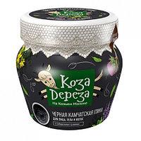 Черная Камчатская Глина для лица, тела и волос 175 мл банка Коза дереза