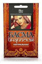 Басма Индийская натуральная 25г Фитокосметик