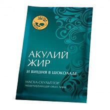 Маска для лица Вишня в шоколаде 10 мл Акулья сила