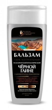 Шампунь на глине Черной (рост и восстановление волос, укрепление корней), 270 мл