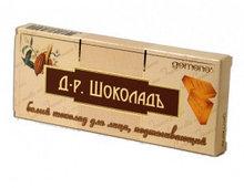 Шоколад для лица подтягивающий масло косметическое 30 мл