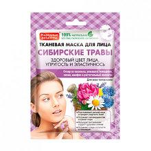 Тканевая маска для лица Сибирские травы 25 мл