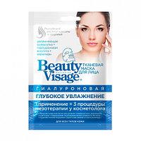 Тканевая маска для лица Beauty Visage Гиалуроновая Глубокое увлажнение 25 мл
