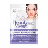 Тканевая маска для лица Beauty Visage Кислородная Экспресс-восстановление 25 мл