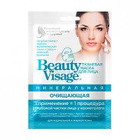 Тканевая маска для лица Beauty Visage Минеральная Очищающая 25 мл