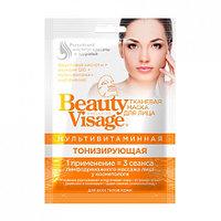 Тканевая маска для лица Beauty Visage Мультивитаминная Тонизирующая 25 мл