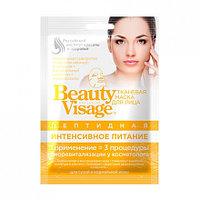 Тканевая маска для лица Beauty Visage Пептидная Интенсивное питание 25 мл