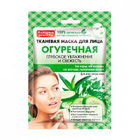 Тканевая маска для лица Огуречная 25 мл
