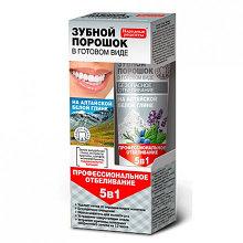Зубной порошок в готовом виде Fito Доктор На Алтайской Белой Глине, туба 45 мл