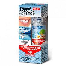 Зубной порошок в готовом виде Fito Доктор На Байкальской Голубой Глине, туба 45 мл