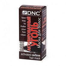 DNC Активированный уголь маска для волос 100г