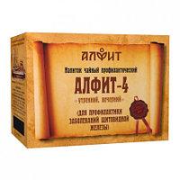 Алфит-4 напиток чайный (для профилактики заболеваний щитовидной железы) 60 брикетов по 2, 0г