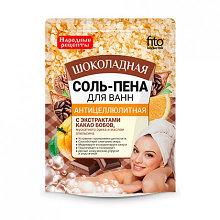 Соль-пена для ванн Антицеллютная Шоколадная 200гр