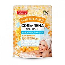 Соль-пена для ванн Увлажнение и питание Молоко и мед 200гр