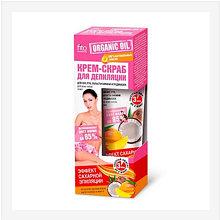 Крем - скраб для депиляции Organic Oil для ног, рук, области бикини и подмышек, 100 мл