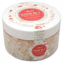 Соль розовая гималайская кристаллическая пищевая Ambrosia крупного помола 300 гр