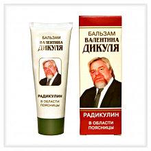 Бальзам Валентина Дикуля Радикулин 100 мл