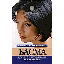 Басма Иранская натуральная 25 г