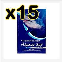 Бокс 15 шт Маска Акулий жир и зеленый чай 10 мл (от морщин с эффектом лифтинга)