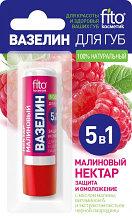 """Вазелин для губ """"Малиновый нектар"""" защита и омоложение 4, 5 гр"""