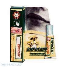 Крем для губ Виросепт против герпеса и простуды антисептический, 10 мл