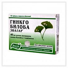 Гинкго Билоба таб 40 х 0, 2 г( для улучшения мозг. кровообращения)