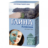 "Глина ""Голубая"" Азовская 100г"