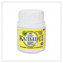 Кальцид 100 таб х 0, 4 г (витаминный комплекс)