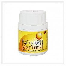 Кальцид+магний 100 таб х 0, 5 г (витаминный комплекс)