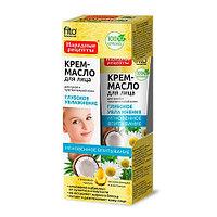 Крем-масло для лица Глубокое увлажнение с кокосовым маслом, настоем ромашки и аллантоином 45 мл