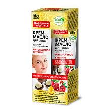 Крем-масло для лица Интенсивное питание с маслом ши, соком граната и молочными протеинами 45 мл