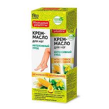 Крем-масло для ног Интенсивный уход с кукурузным маслом, экстрактом чистотела и Д-пантенолом 45 мл